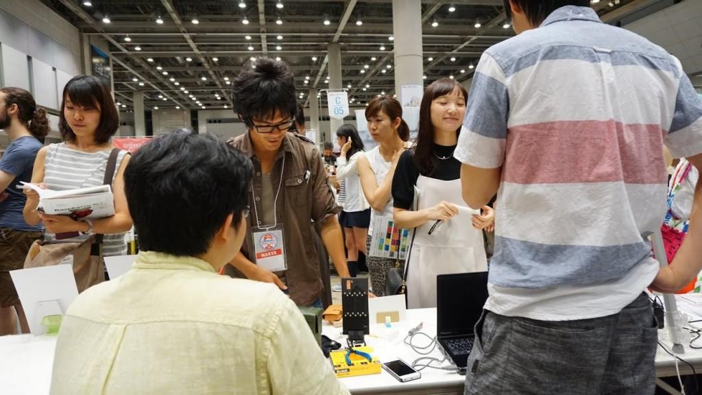 塚田研の先輩なども来てくれてました